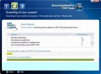Driver Updater Pro  програма для пошуку і завантаження всіх новітніх драйверів до системи